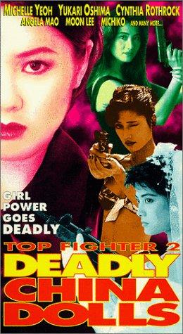 18+ Lethal Panther 1990 300MB DVDRip Dual Audio Hindi 480p ESubs