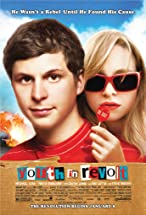 Primary image for Youth in Revolt