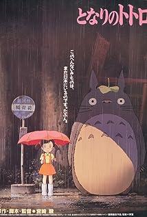 Ver Vecino Totoro (1988) Online Película Completa Latino Español en HD