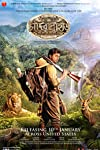 Chander Pahar, an Unfocused Adventure-Cum-Travelogue