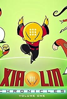 Xiaolin Chronicles (TV Series 2013– ) - IMDb