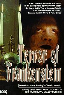 Frankenstein; Or, The Modern Prometheus by Mary Wollstonecraft Shelley