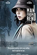 Primary image for Man from Reno