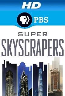 skyscraper imdb