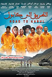 Road to Kabul Poster