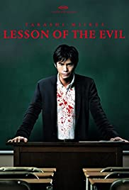 Lesson of the Evil (2012) Poster - Movie Forum, Cast, Reviews