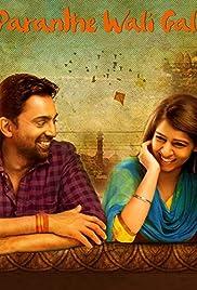 Paranthe Wali Gali 2014 Full Movie Download Hindi HDRip 720p