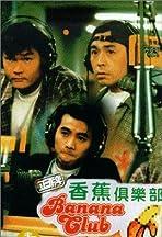 Zheng pai xiang jiao ju le bu