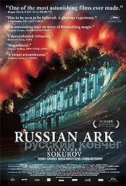 Russkiy kovcheg Poster