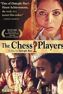 Shatranj Ke Khilari (1977) - IMDb
