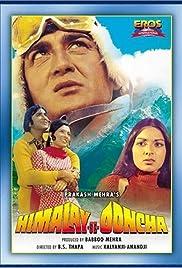 Himalay Se Ooncha Poster