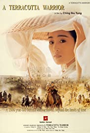 Qin yong (1989) Poster - Movie Forum, Cast, Reviews