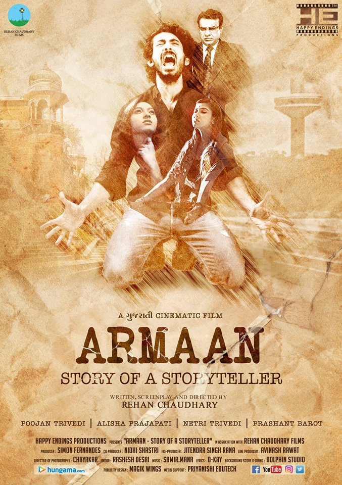 Armaan: Story of a Storyteller 2017 Movie 300MB