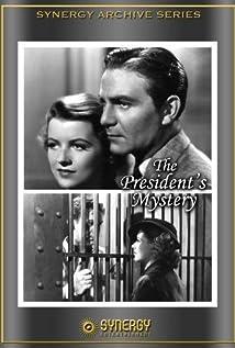 The President's Mystery movie