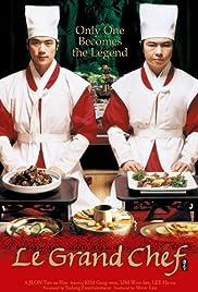Le Grand Chef(2007) Poster - Movie Forum, Cast, Reviews
