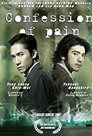 Seung sing(2006) Poster - Movie Forum, Cast, Reviews
