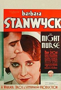 Night Nurse movie