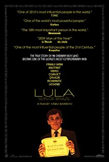 Lula, the Son of Brazil movie
