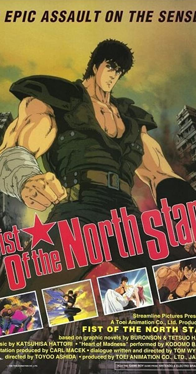 The fist of the north star 3225