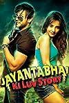 Jayantabhai Ki Luv Story Review