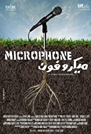 Microphone(2010) Poster - Movie Forum, Cast, Reviews