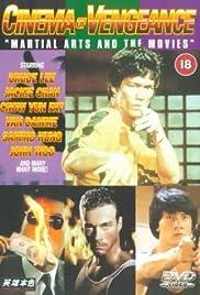 Cinema of Vengeance Poster