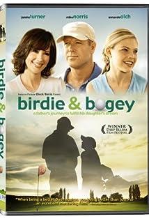 Birdie and Bogey movie