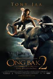 Ong bak 2 (2008) Movie Poster