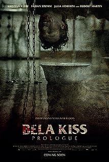 Béla Kiss
