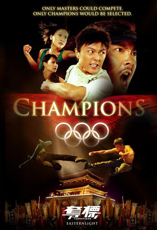 Champions (2008) Hindi Dubbed [BRRip]