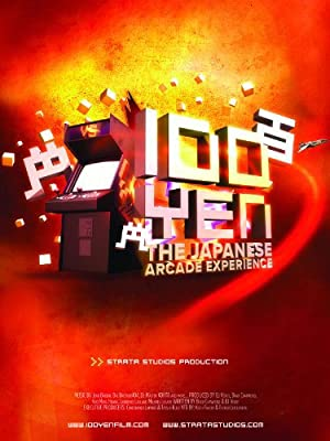 100 Yen: The Japanese Arcade Experience (2012)