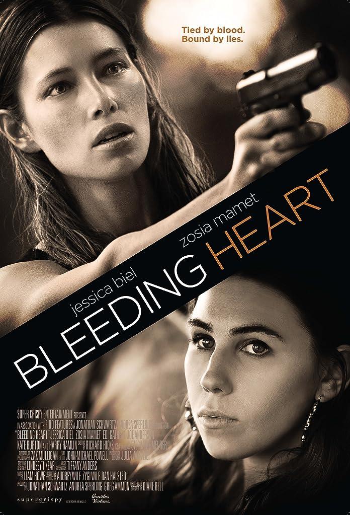 Gravitas Ventures' Bleeding Heart - Trailer 1