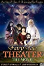 Fairy Tale Theater: The Movie