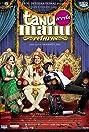 Tanu Weds Manu Returns (2015) Poster