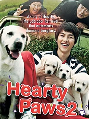 Nonton Heart is… 2 (2010) Film Subtitle Indonesia Streaming Movie Download