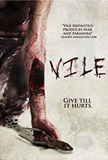 Vile (2012) [VOSTFR] [DVDRip]