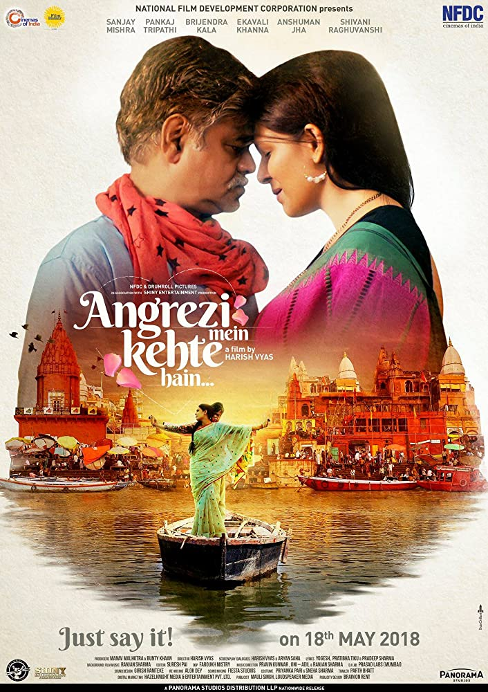 ANGREZI MEIN KEHTE HAIN 2018 MOVIE OFFICIAL TRAILER