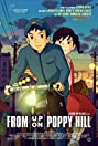 From Up on Poppy Hill (2011) Poster