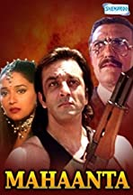 Mahaanta: The Film