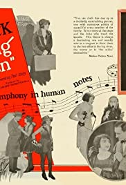 Trouping with Ellen Poster