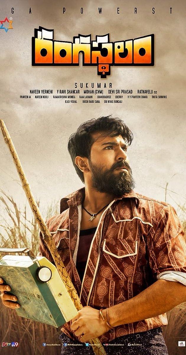 Rock Of Ages Full Movie Telugu Hd 1080p