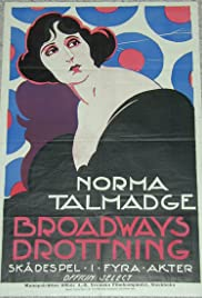 The Way of a Woman Poster