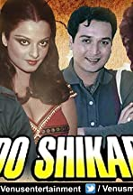 Do Shikaari