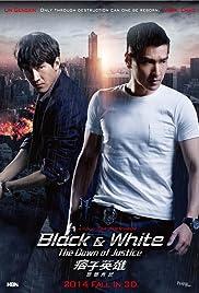 Pi Zi Ying Xiong 2 Poster