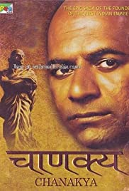 Chanakya Poster - TV Show Forum, Cast, Reviews