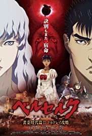 Berserk: The Golden Age Arc II - The Battle for Doldrey Poster