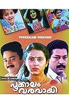 Pookkalam Varavayi (1991) Poster