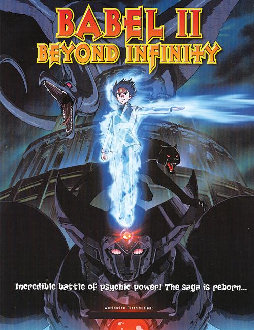 Babel II Beyond Infinity