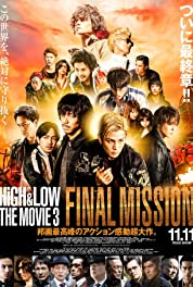High & Low: The Movie 3 – Final Mission (2017) Sub Indo