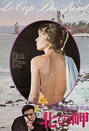 Kita no misaki - Cap du nord Poster